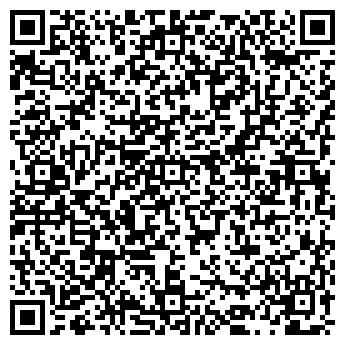 QR-код с контактной информацией организации Verstkovo
