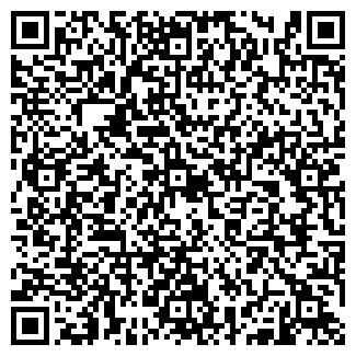 QR-код с контактной информацией организации ООО Томоград