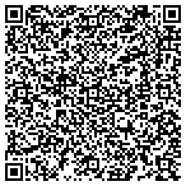 QR-код с контактной информацией организации Cyber Learn Systems