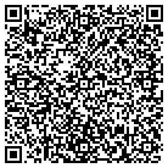 QR-код с контактной информацией организации ООО КофеПрофСервис