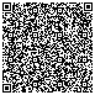 QR-код с контактной информацией организации ООО Дом правового пространства