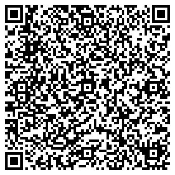 QR-код с контактной информацией организации EMIRMED