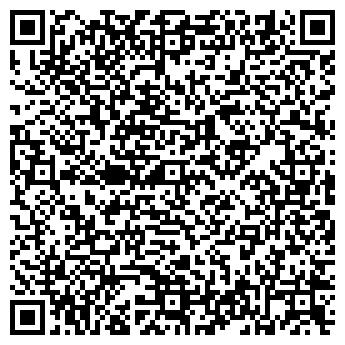 QR-код с контактной информацией организации СТРОЙКОМПЛЕКТ ОДО
