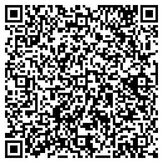 QR-код с контактной информацией организации СУ 121