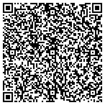 QR-код с контактной информацией организации Barbershop Barbado