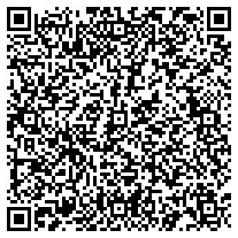 QR-код с контактной информацией организации ООО ПК Рогос