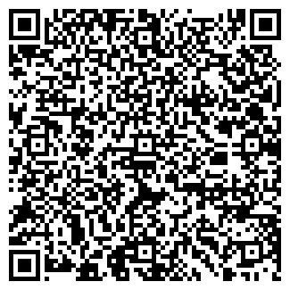 QR-код с контактной информацией организации 1V.KZ