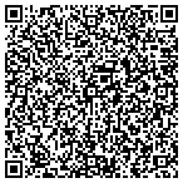QR-код с контактной информацией организации TOO Фирма Дана