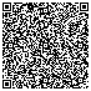 QR-код с контактной информацией организации ООО Silver Office