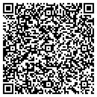 QR-код с контактной информацией организации Доктор Смайл