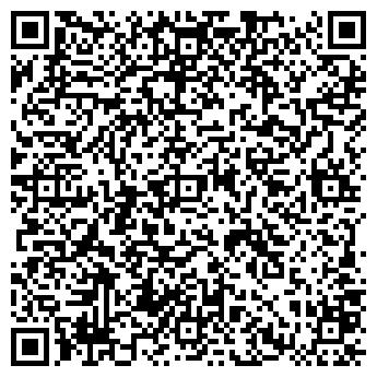 QR-код с контактной информацией организации ИП ProHauz