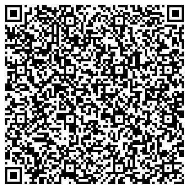 QR-код с контактной информацией организации Tattoo Bereza / Тату Береза
