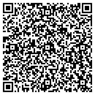 QR-код с контактной информацией организации ФИРМА НИКА ООО
