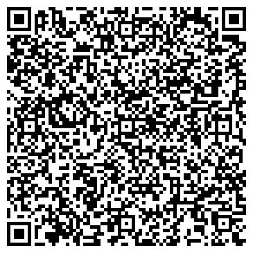 QR-код с контактной информацией организации ООО СТО Quattro service
