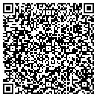 QR-код с контактной информацией организации Emperum