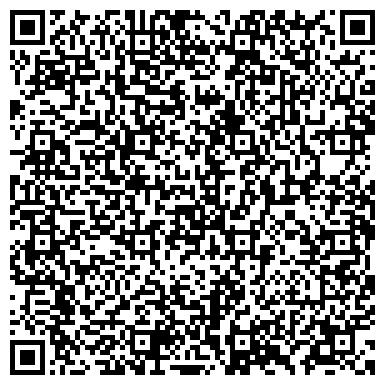 """QR-код с контактной информацией организации ООО """"Компьютерная Академия ШАГ"""""""
