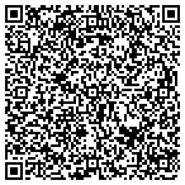 QR-код с контактной информацией организации ООО Ворота в город