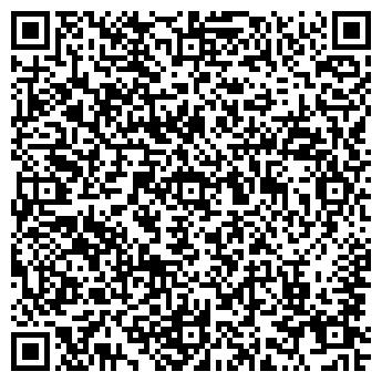 QR-код с контактной информацией организации ООО SOLTI