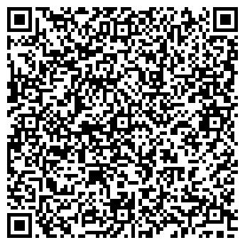 QR-код с контактной информацией организации Wedex