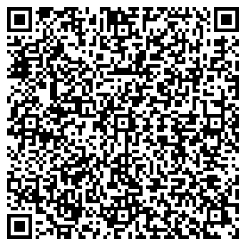 QR-код с контактной информацией организации ООО КОНСУЛ