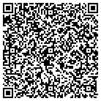 QR-код с контактной информацией организации ООО Uatuning
