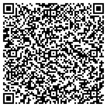 QR-код с контактной информацией организации Eden Lounge Bar