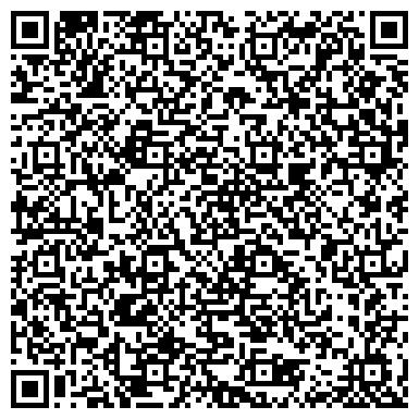 QR-код с контактной информацией организации ТОО Юридическая технология