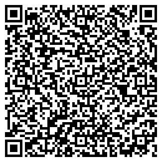 QR-код с контактной информацией организации Soul&Body
