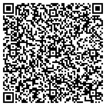"""QR-код с контактной информацией организации """"Sattva"""""""