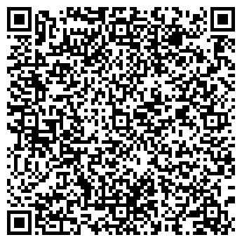 QR-код с контактной информацией организации ООО Акватория Дент