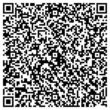 QR-код с контактной информацией организации ООО МойкаСерв