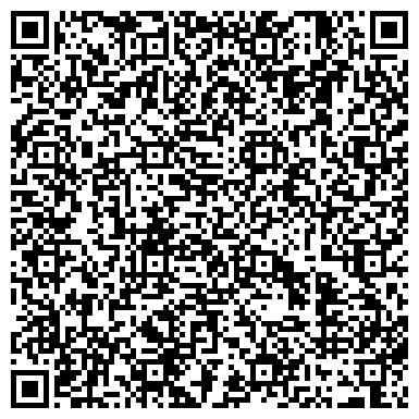 QR-код с контактной информацией организации ООО Немецкий Мастер в Тюмени