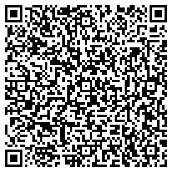 QR-код с контактной информацией организации T-SKLAD