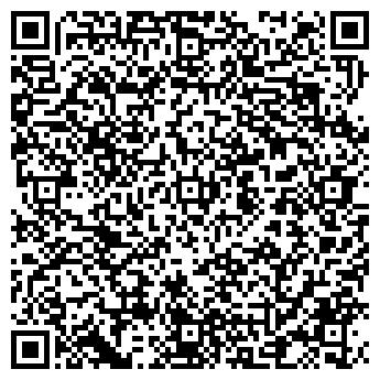 QR-код с контактной информацией организации Дом Ремонта