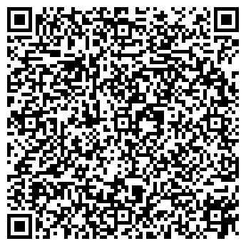 QR-код с контактной информацией организации ООО party-shop