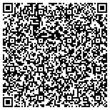 QR-код с контактной информацией организации Учебный центр Аравия