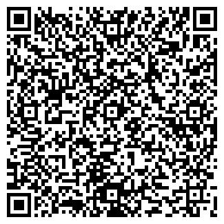 QR-код с контактной информацией организации Аравия