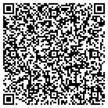 QR-код с контактной информацией организации ООО ЦЕНТОРИУМ
