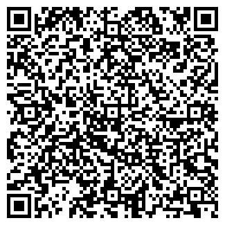 QR-код с контактной информацией организации S-lashes