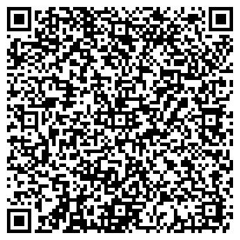 QR-код с контактной информацией организации ООО star-lite.ru