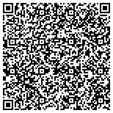 QR-код с контактной информацией организации Peony студия красоты и эстетики. Кафе