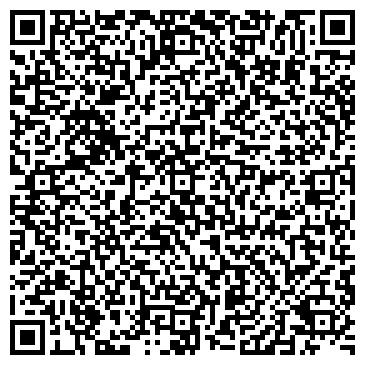 QR-код с контактной информацией организации ООО Транспортные Технологии