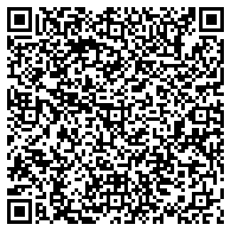 QR-код с контактной информацией организации Восьмая миля