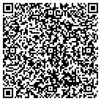 QR-код с контактной информацией организации StartGame