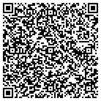 QR-код с контактной информацией организации ООО ВИТА ЛАЙН ГРУПП