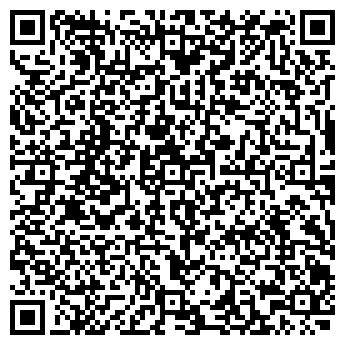QR-код с контактной информацией организации Домик летучей мыши