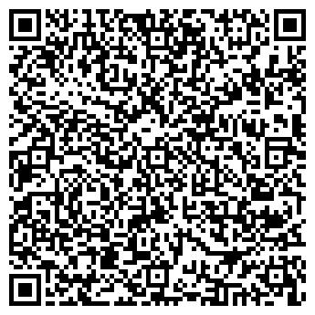 """QR-код с контактной информацией организации ТОО """"Long Partners"""""""