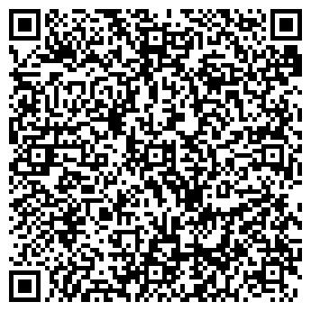 QR-код с контактной информацией организации ООО АирСтудио