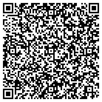 QR-код с контактной информацией организации ТОО KazAutoCert