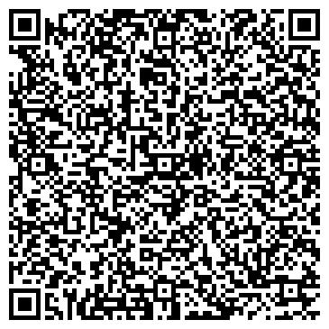QR-код с контактной информацией организации ТОО Galan cosmetics /Kazakhstan/